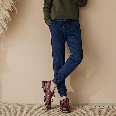 純色全鬆緊腰頭抽繩設計牛仔長褲-OB大尺碼