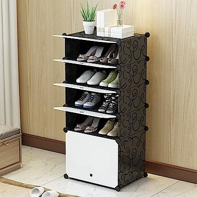 【Mr.Box】5層5門防塵鞋櫃/整理收納組合櫃
