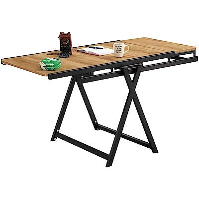 文創集 布思禮4.8尺餐桌/書架(高機能變化+餐桌書架組)-143x70x75.5cm免組