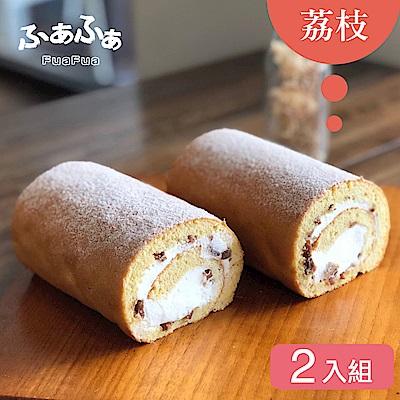 FuaFua Chiffon 荔枝 FuaFua卷 (2入)