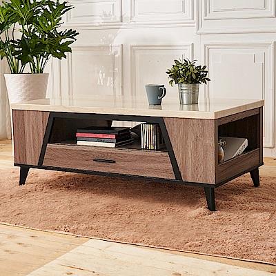 時尚屋 克里斯木心板4尺仿石面茶几 寬121x深60x高46.8cm
