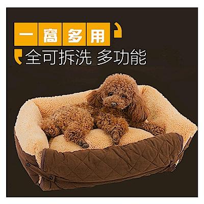 寵愛有家-棕色麂皮絨歐式可拆洗沙發寵物窩