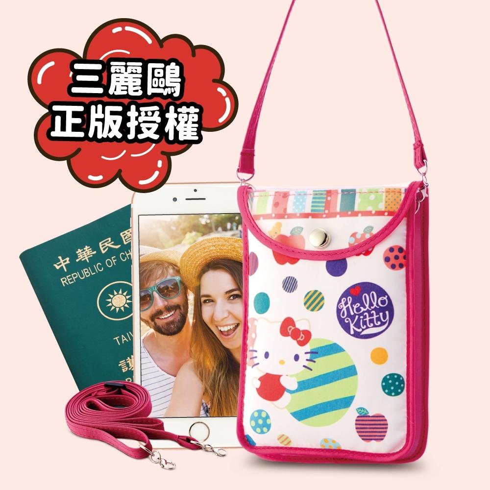 Hello Kitty旅遊手機護照小背包-躲貓貓-直式