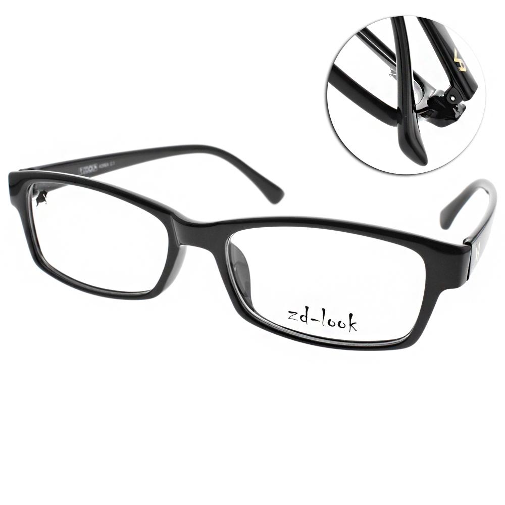 12星座系列 抗藍光護眼眼鏡/共12星座 #HD-YS77