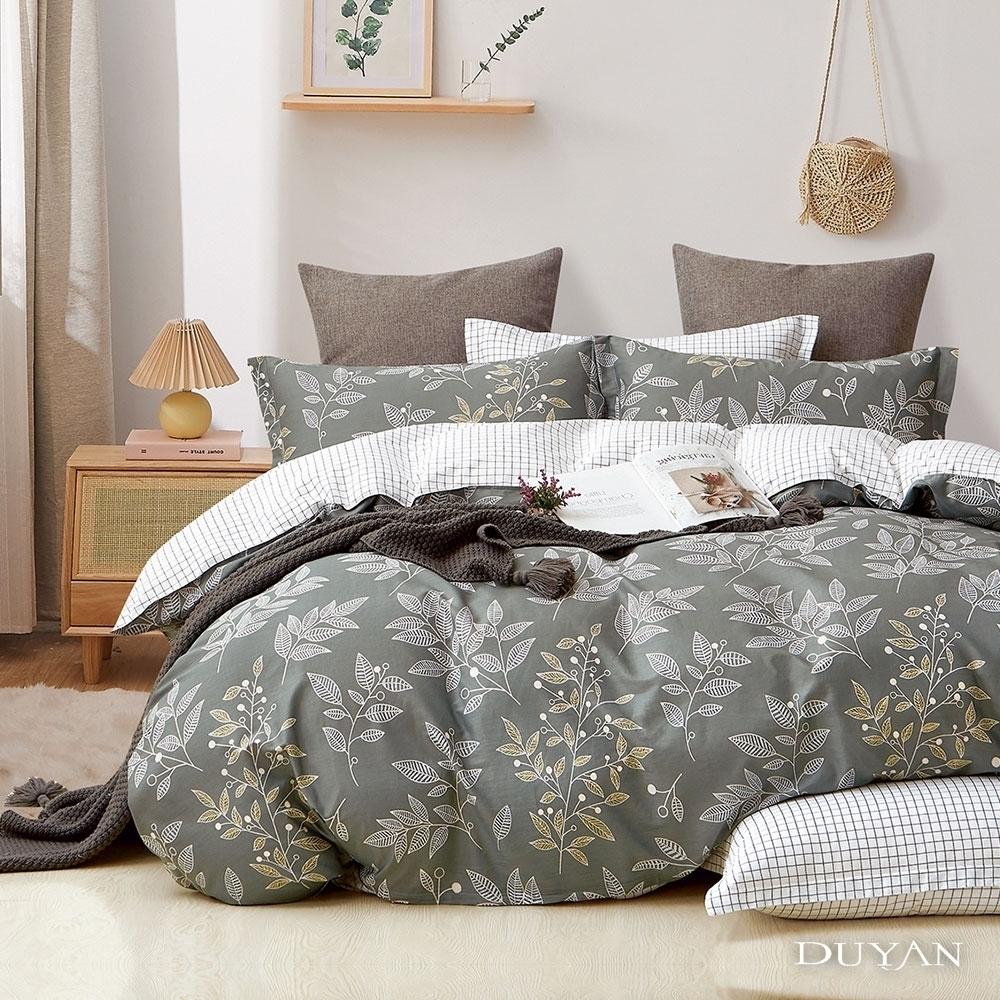 (買一送一)DUYAN竹漾-100%精梳純棉-單/雙/大床包枕套組-多款任選 台灣製 (陶然靜若)