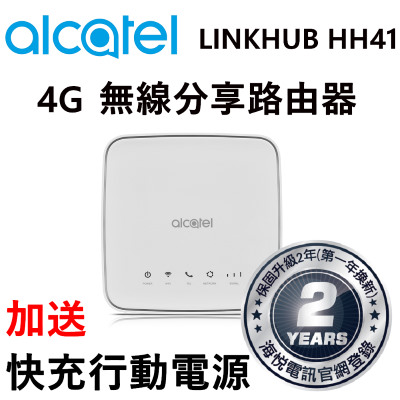 Alcatel 4G LTE 行動無線 WiFi分享 路由器-LINKHUB HH41