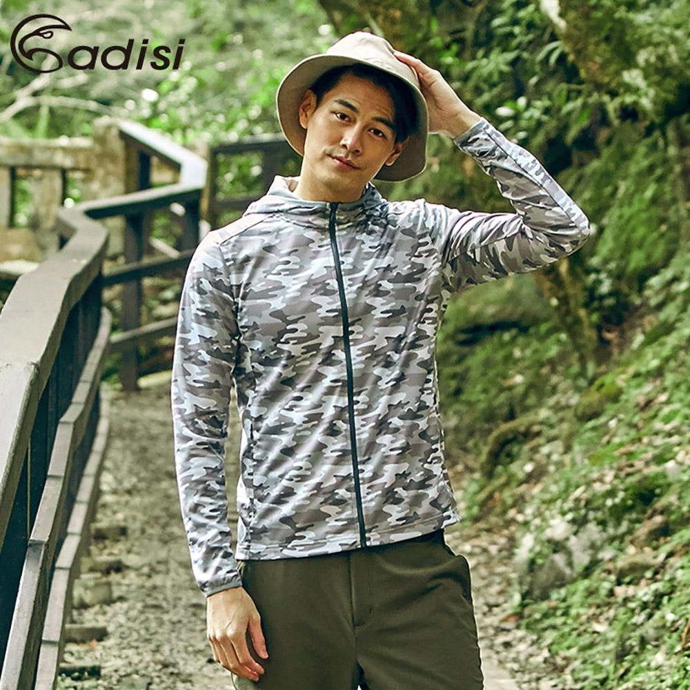 ADISI 男UPF50+防曬連帽外套AJ1911082 product image 1