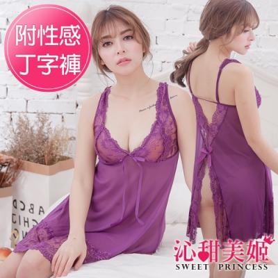 奢華網紗睡衣裙組 後開襟性感深V 沁甜美姬(紫)