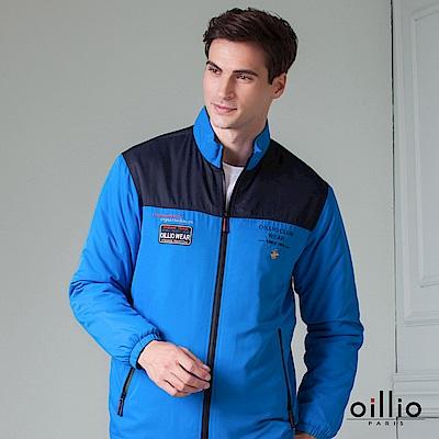 oillio歐洲貴族 立領休閒防風夾克 超柔超細纖維布料 藍色