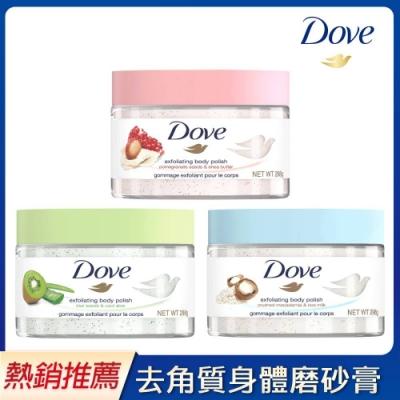 DOVE 多芬 去角質身體磨砂膏-(乳木果油+米萃)
