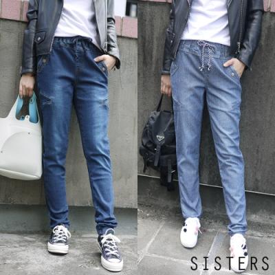 韓系剪裁小直筒窄管牛仔褲(S-3L) SISTERS