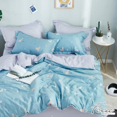 FOCA別跑!草尼馬-加大-韓風設計100%精梳純棉四件式兩用被床包組