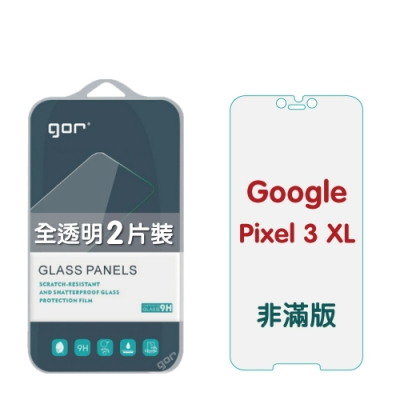 GOR Google Pixel 3 XL 9H鋼化玻璃保護貼 非滿版2片裝