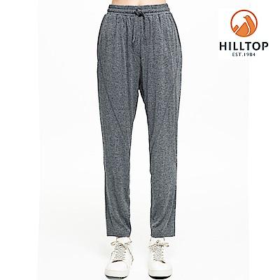 【hilltop山頂鳥】女款吸濕快乾抗UV長褲S07FI1黑灰