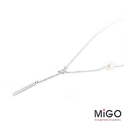 MiGO Only 白鋼/珍珠項鍊
