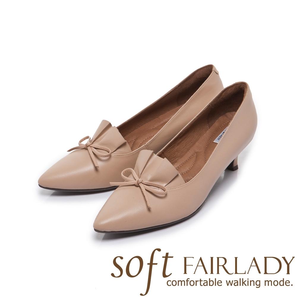 FAIR LADY Soft芯太軟百摺皮革結飾尖頭中跟鞋 粉