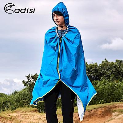 ADISI 防水雨披(連帽)AS18041