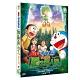 哆啦A夢—大雄與綠之巨人傳DVD product thumbnail 1