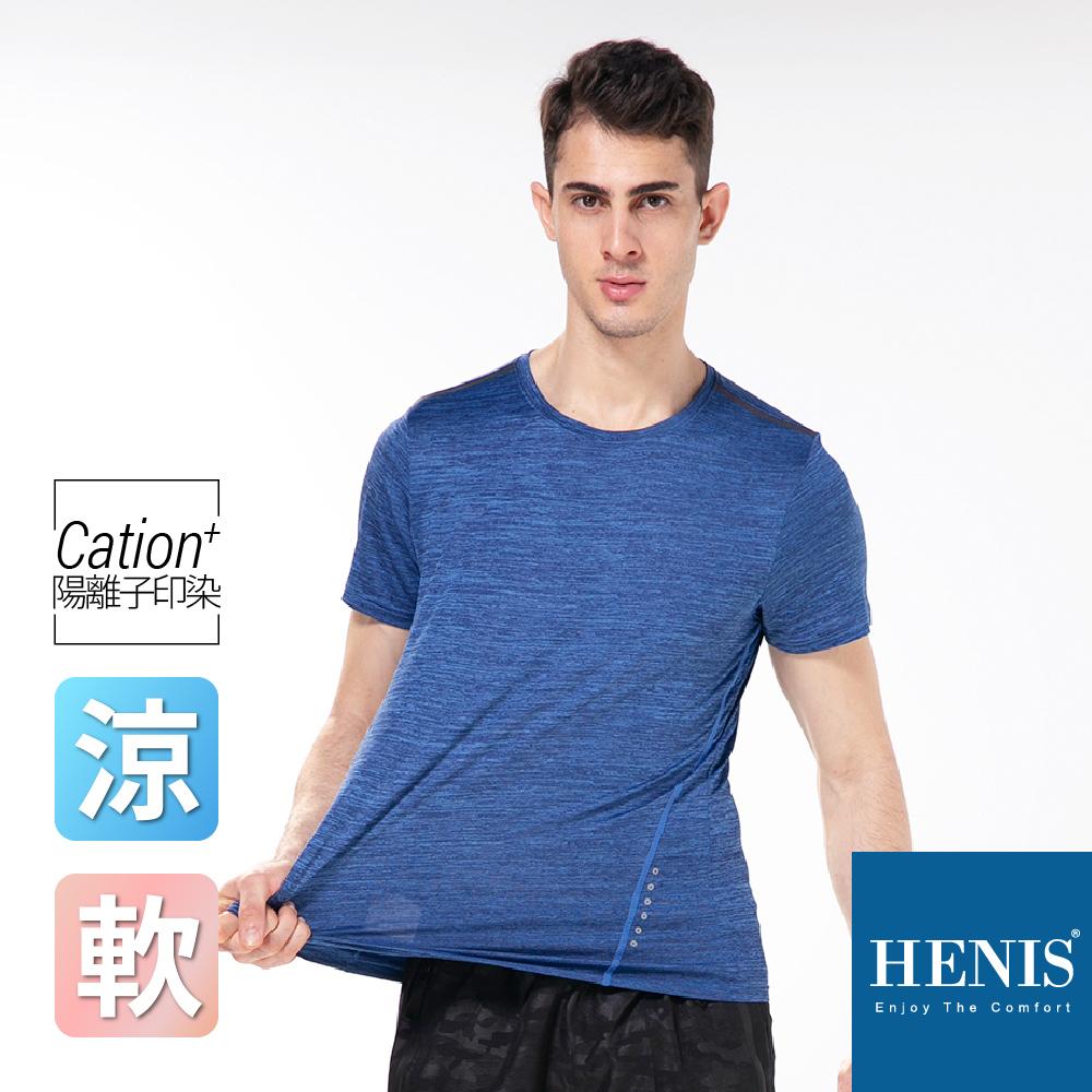 HENIS 經典印染陽離子機能排汗衫(男款) 深藍