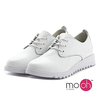 mo.oh 全真皮-小白鞋素面綁帶柔軟內增高休閒鞋-白