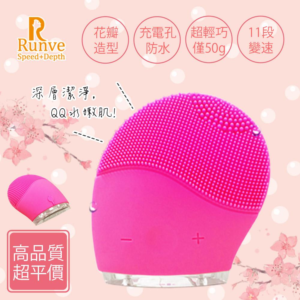 Runve 嫩芙 QQ蛋洗臉機潔顏儀(ARBD-402)隨身按摩+洗臉