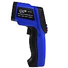 紅外線測溫槍 WT700(快)