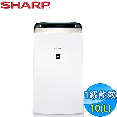 SHARP夏普 10L 1級自動除菌離子空氣清淨除濕機 DW-J10FT-W