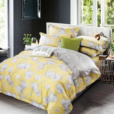 Saint Rose頂級精緻100%天絲床罩八件組(包覆高度35CM)-洛西-黃 雙人
