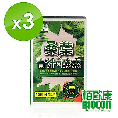 【BIOCON】桑葉青汁有酵錠(75粒/盒)x3盒