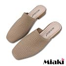 Miaki-穆勒鞋針織方頭休閒包鞋-米