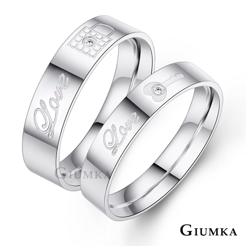GIUMKA情侶白鋼戒指鎖愛銀色男女單戒