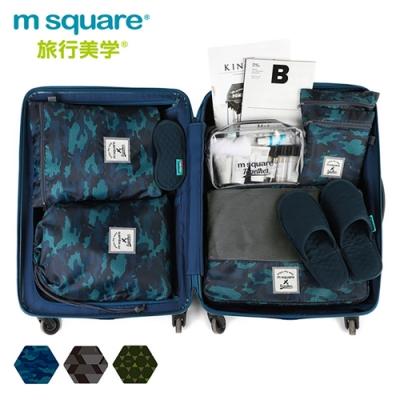 m square 輕便收納六件套