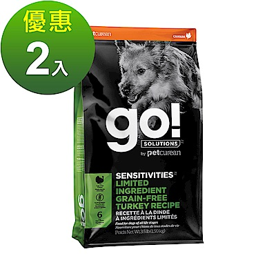 Go! 低致敏火雞肉 6磅 兩件優惠組 全犬 無穀配方