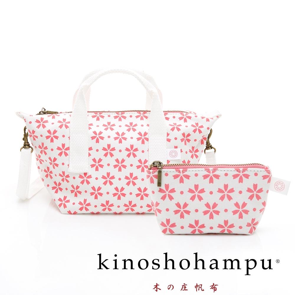 kinoshohampu 貴族和柄帆布可背式手提包加贈組