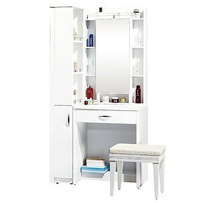 文創集 亞瑟時尚2.7尺化妝台/鏡台(化妝台+側拉鏡櫃+含椅)-82x40x167cm免組