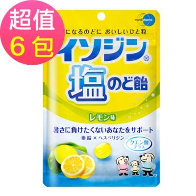 必達舒 喉糖-鹽味檸檬口味x6包(81g/包)