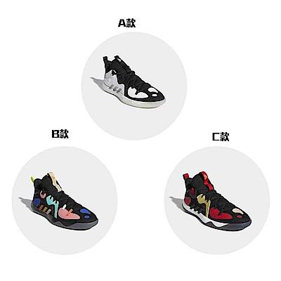 【時時樂限定】adidas Harden 籃球鞋 三款任選
