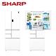 [下單再折] SHARP 夏普 551L 自動除菌離子變頻觸控對開冰箱 星鑽白SJ-GX55ET-W product thumbnail 2