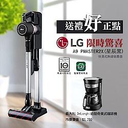 LG A9PMaster2X (黑) 直立式手持無線吸塵器