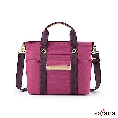 satana - Soldier 血拚趣手提斜背包 - 霧紫紅