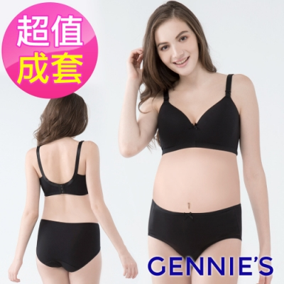 Gennies奇妮-莫代爾內衣褲成套組/搭配中腰內褲(GA74+GB74)黑