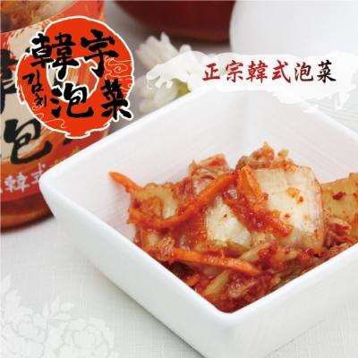 韓宇‧正宗韓式泡菜(600g/罐,共兩罐)