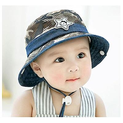 童趣春夏迷彩休閒遮陽盆帽(漁夫帽)