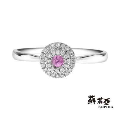 蘇菲亞SOPHIA - 粉紅愛戀剛玉鑽石戒指