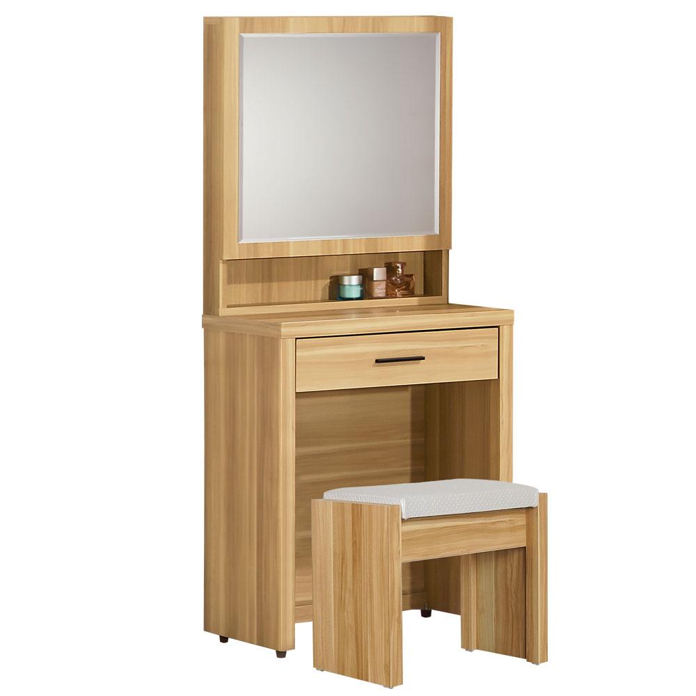 Homelike 木村2尺化妝桌椅組-61x41x145cm
