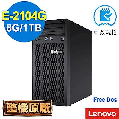 Lenovo ST50 伺服器 E-2104G/8G/1TB/FD