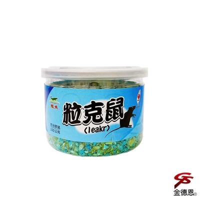 金德恩 鱷魚 粒克鼠顆粒餌劑(100g/罐)