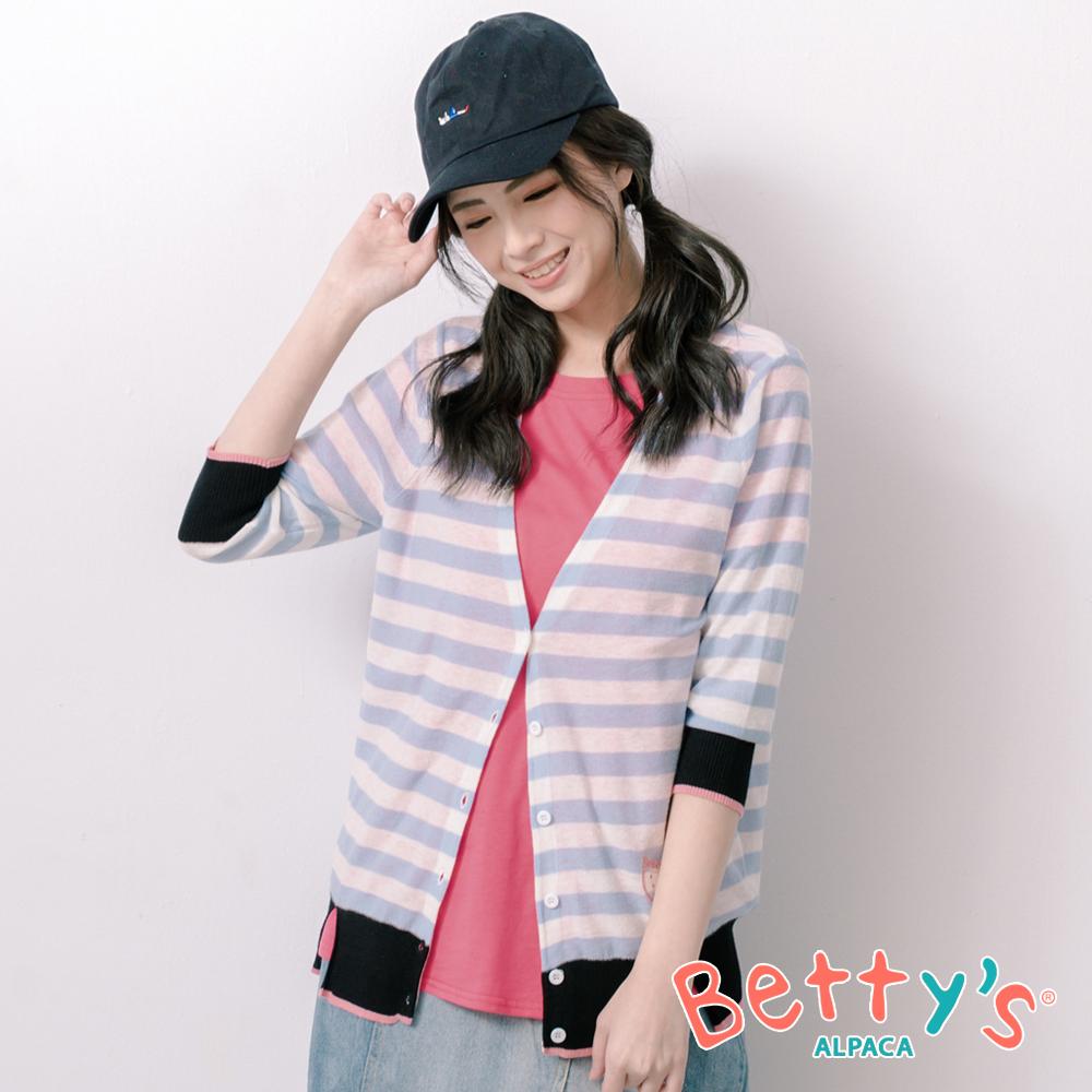 betty's貝蒂思 條紋跳色繡西瓜針織罩衫(淺藍)