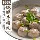 (任選)愛上美味-100%超彈牛肉丸1包(150g±10%/17顆±3/包) product thumbnail 1