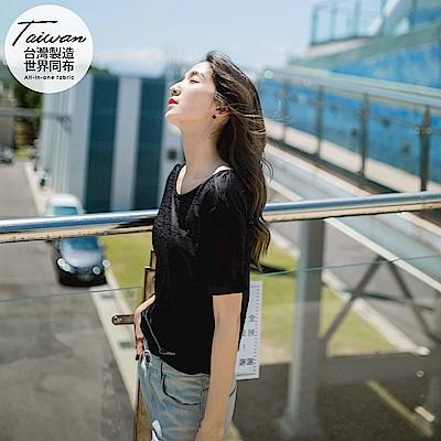 台灣製造~吸濕排汗花紗袖反褶運動上衣-OB大尺碼